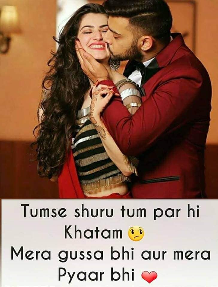 whatsapp hindi status, shayari for girls, facebook status, whatsapp status shayari, whatsapp status love, love shayari wallpaper, Love Shayari In Hindi, Romantic shayari in Hindi with images for girlfriend