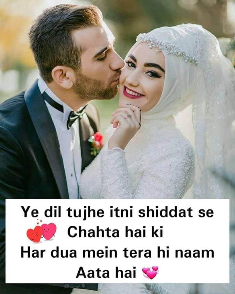 love quotes in hindi, love shayari for gf, love shayari for girlfriend, love lines in hind, 2 line love shayar