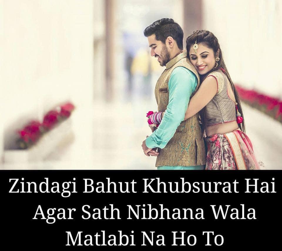 Cute Love Shayari For Girlfriend-Boyfriend, Best Love Sms Quotes