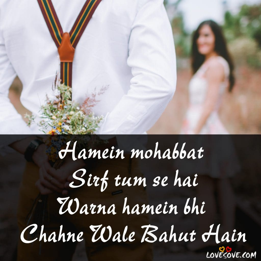 love lines in hindi, romantic lines in hindi, heart touching lines, most touching love messages