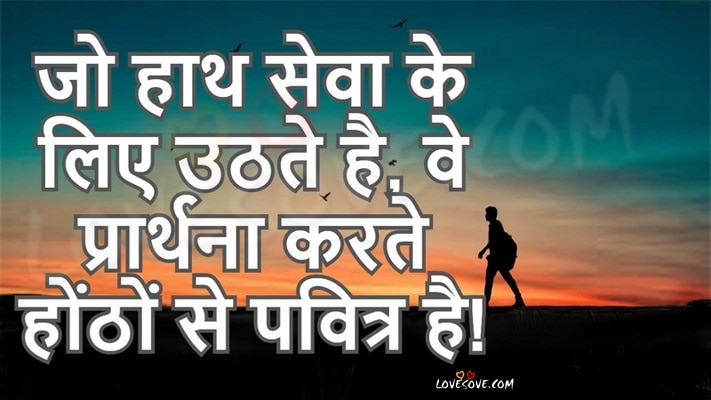 emotional shayari, emotional shayari in hindi on life, emotional quotes in hindi, Emotional shayari, emotional friendship quotes in hindi, emotional shayari in hindi, Emotional Shayari, emotional friendship shayari in english