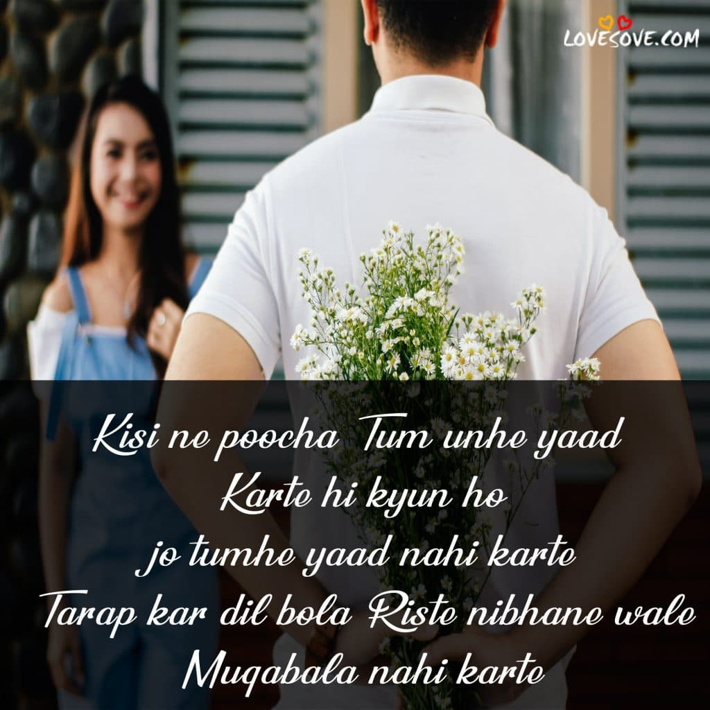 deep love messages for her, love messages for wife, deep love messages for him, love messages for her from the heart