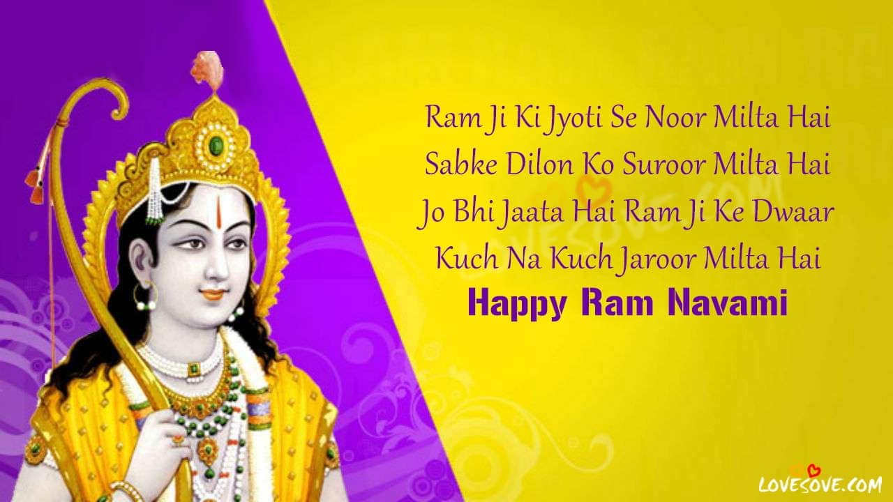 ram navami shayari, ram navami wishes in english, happy Ram Navami wishing shayari,