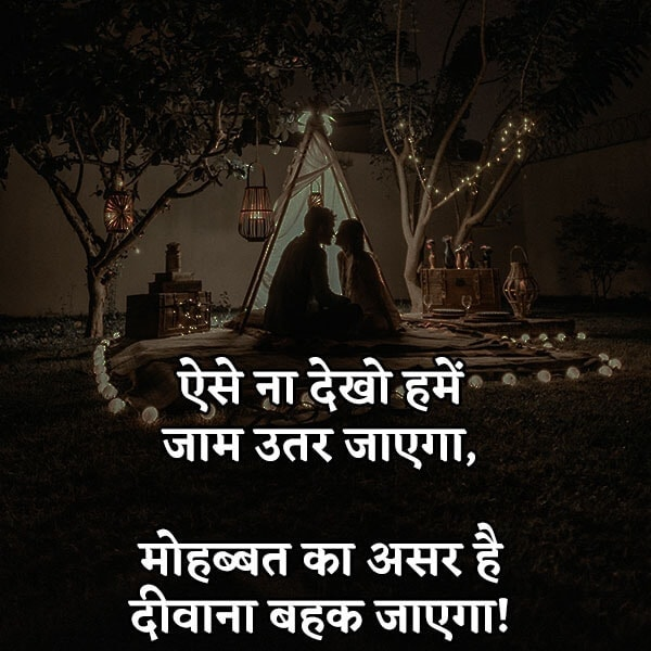 love status 2 line, love letter in hindi, love shayari two line, sweet love sms in hindi, shayari love hindi, love status hindi 2 line, 2 lines love shayari, true love quotes in hindi, heart touching love shayari in hindi, sweet love sms hindi girlfriend