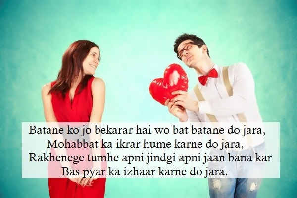love messages for wife, deep love messages for him, love messages for her from the heart, sweet love messages to your girlfriend, love messages in hindi, short love messages, Romantic Love Messages