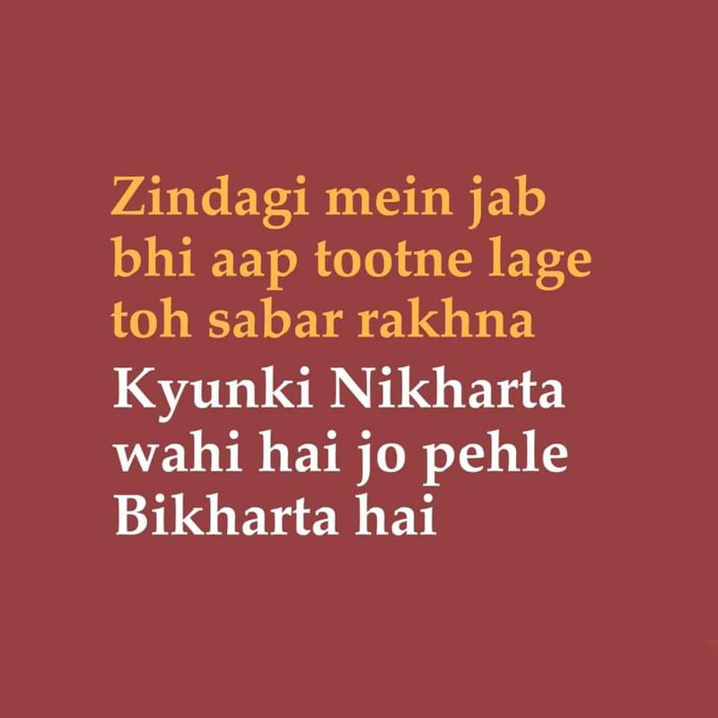short inspirational quotes, motivational quotes for work, super motivational quotes, Motivational Quotes in Hindi, motivational love quotes hindi, emotional motivational quotes in hindi