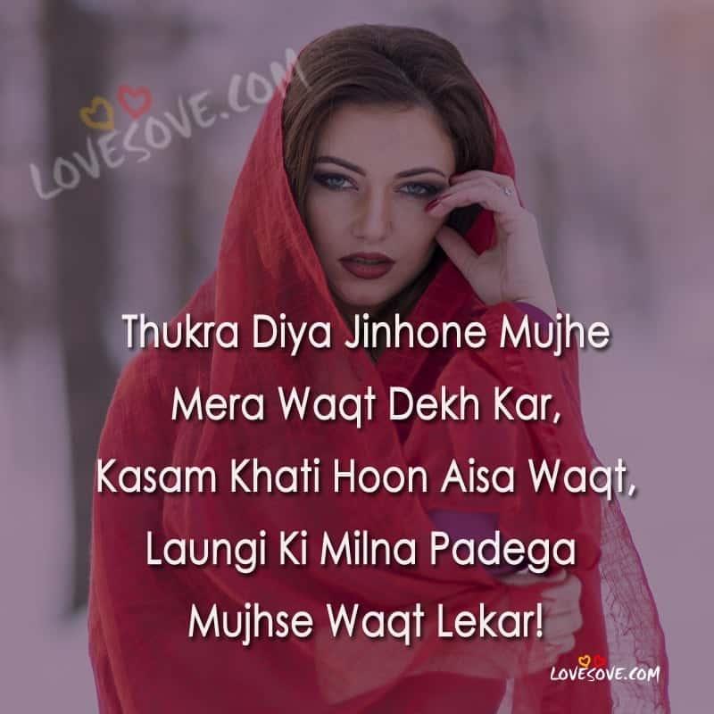 status fb, latest status, Dhoka Shayari In Hindi, प्यार में धोखा शायरी इन हिंदी, प्यार में जब धोखा मिला satuts pic, धोखा शायरी Love Bewafa, dhoka shayari image, धोखा देना शायरी