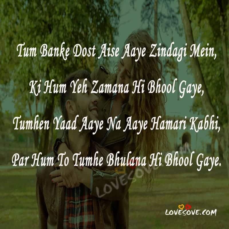 Best friendship quotes in hindi, friendship quotes in hindi the best, hindi shayari on best friend, lovely dosti shayari in hindi, Best Dosti Status In Hindi, दोस्ती एट्टीटुड स्टेटस इन हिंदी, dosti sayari status, Love and dosti shayari