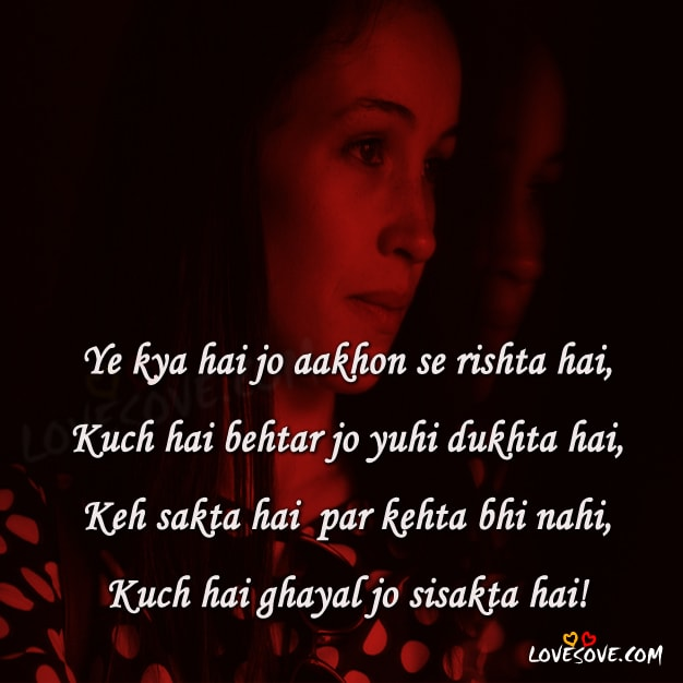Dhoka Shayari In Hindi, Love dhoka status, dhoka sms hindi, अपनों ने दिया धोखा शायरी, Bewafa Shayari dhoka shayari wallpaper, pyar me dhoka status in hindi, sad dhoka status