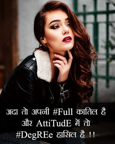 royal attitude status in hindi, attitude status in english hindi, royal status in english hindi, royal attitude status in english hindi, love attitude status in hindi, girls attitude status in hindi