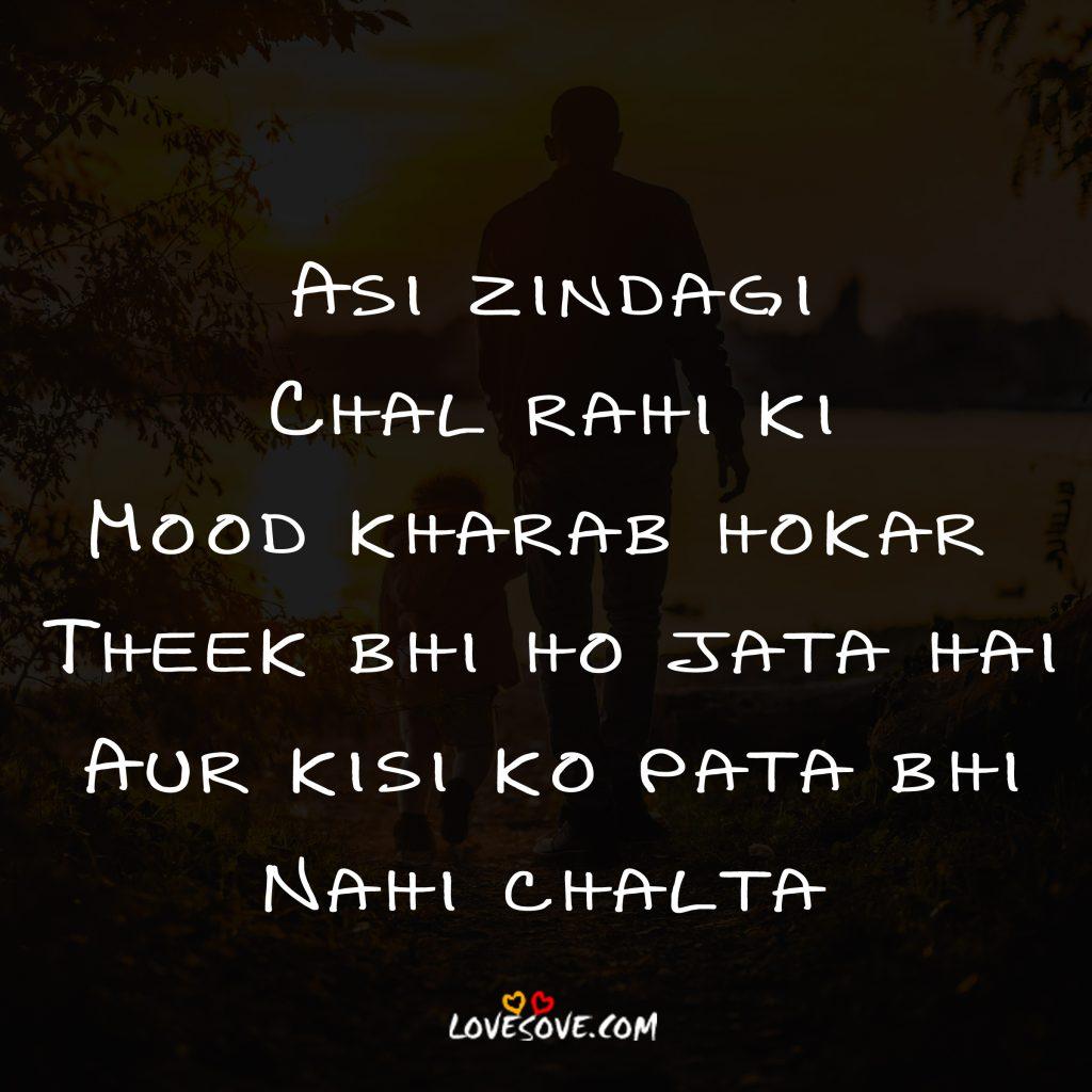 best suvichar on life in hindi, hindi suvichar on life status, suvichar status in hindi font, latest suvichar in hindi