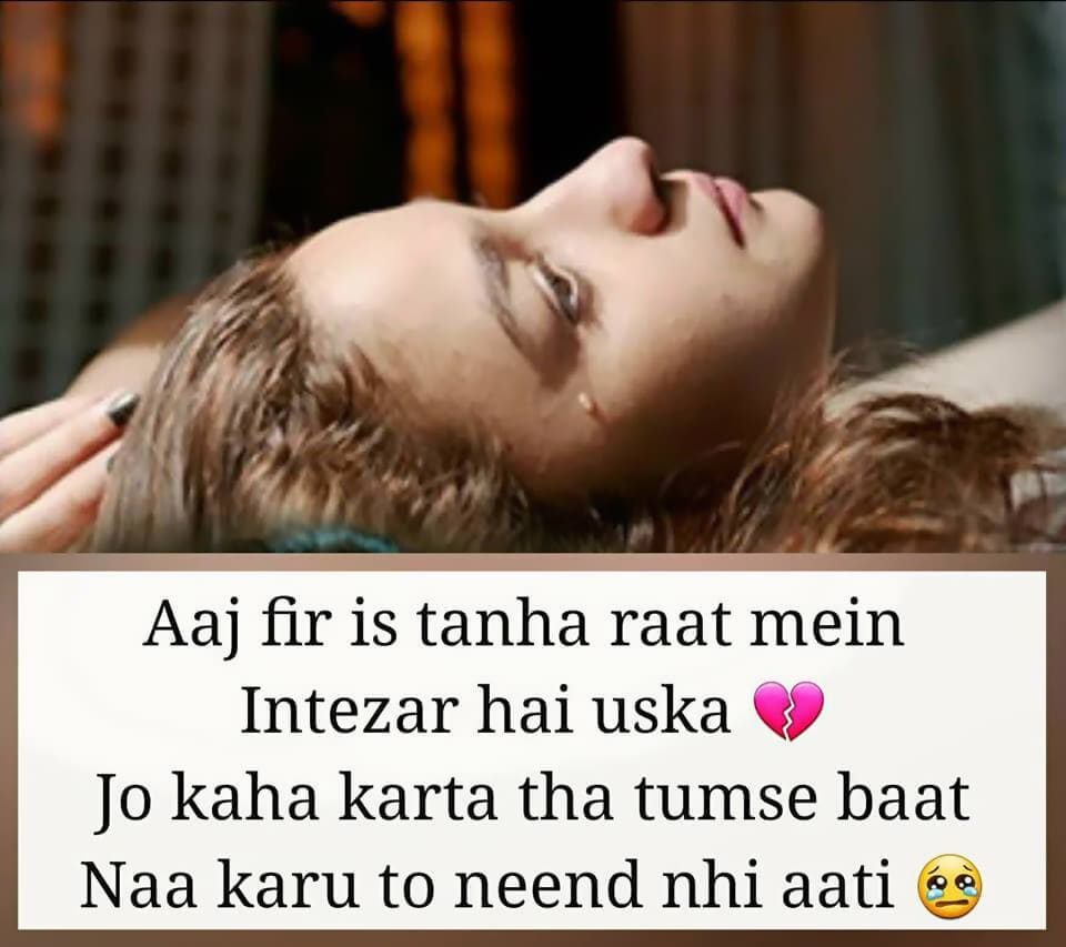 alone status, latest shayari in hindi, sad status for whatsapp, Sad Images, sad love quotes in hindi, sad love shayari with images, sad shayari wallpaper