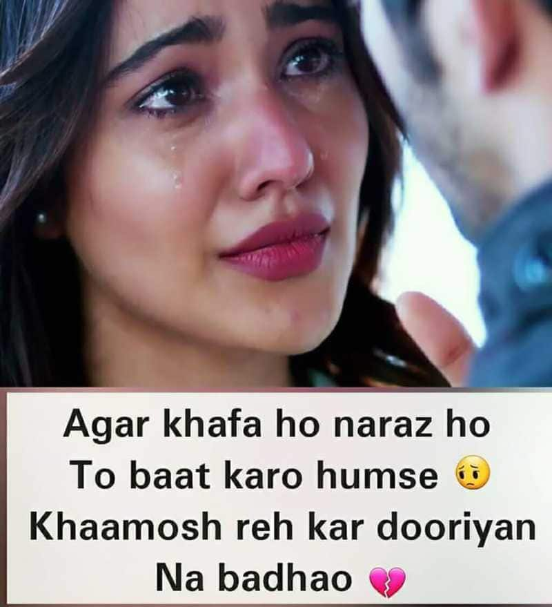Very Sad 2 Line Shayari, very heart touching sad quotes in hindi, sad shayari wallpapers