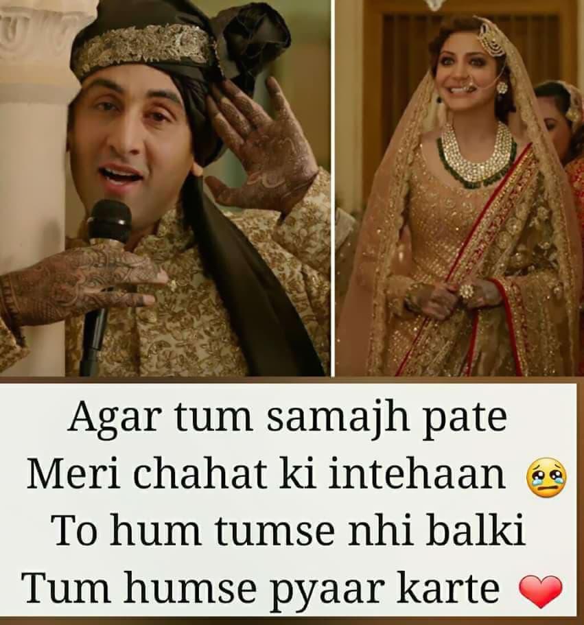 breakup status in hindi, gam shayari, latest shayari in hindi, sad status for whatsapp, Sad lines in hindi, 2 line sad shayari, sad shayari with images in hindi, 2 line sad shayari hindi