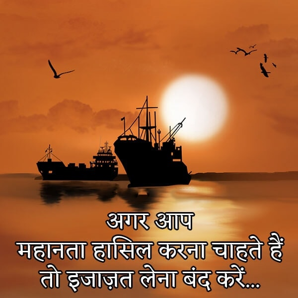 anmol suvichar image, Suvichar, suvichar hindi, hindi suvichar, hindi suvichar on life status