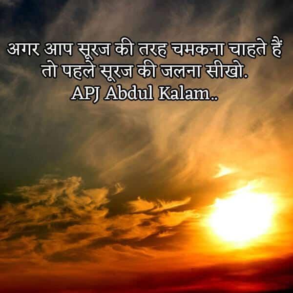 hindi suvichar, hindi suvichar on life status, suvichar in hindi images love, suvichar status in hindi, hindi suvichar image