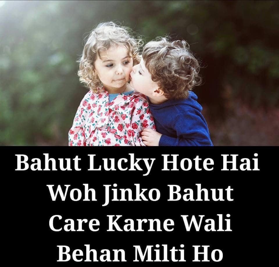 girls attitude quotes, girls attitude dp, girls attitude pics, girls attitude images, girly attitude status in hindi, Attitude Status For Girls, Girly Attitude Quotes
