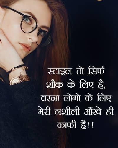 love attitude status in hindi, girls attitude status in hindi, best attitude quotes images in hindi, attitude status for girl in hindi, funny attitude status in hindi, attitude status in hindi