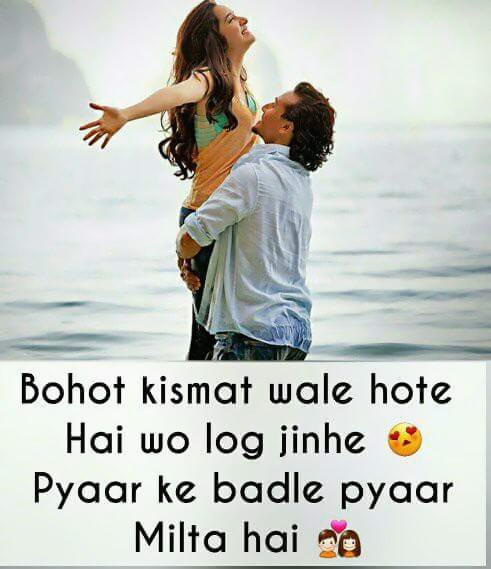 love quotes in hindi, love shayari for gf, love shayari for girlfriend, love lines in hind, 2 line love shayari, love quotes hindi