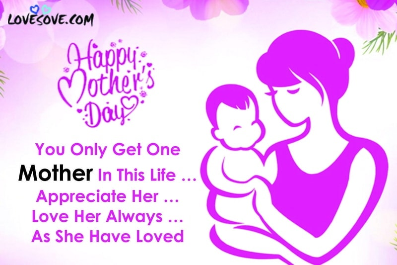 Mother S Day Status Lines Mother S Day Dp For Whatsapp Fb
