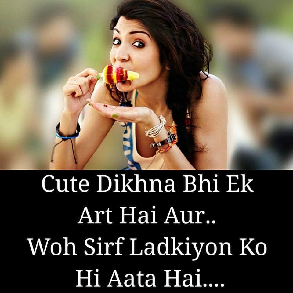 shayari for girls, best attitude quotes images in hindi, short attitude quotes in hindi, girls attitude quotes, girls attitude dp, girls attitude pics, girls attitude images, girly attitude status in hindi