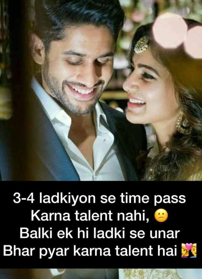 Single rehna bhi ek talent hai