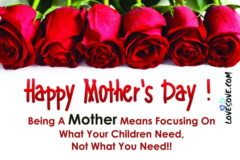 mothers day quotes, for mothers day quotes, happy mothers day quotes, mothers day quotes daughter, mothers day quotes for daughters, mothers day quotes to daughter, mothers day quotes from daughter, mothers day quotes sayings, mothers day quotes short, mothers day quotes bible, mothers day quotes for wife, mothers day quotes for mom