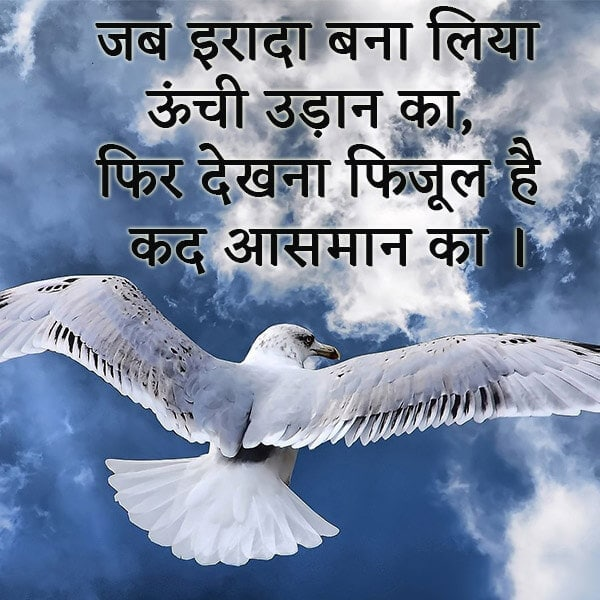 all sayris new suvichar, anmol suvichar hindi image, best to best suvichar, best suvichar pic