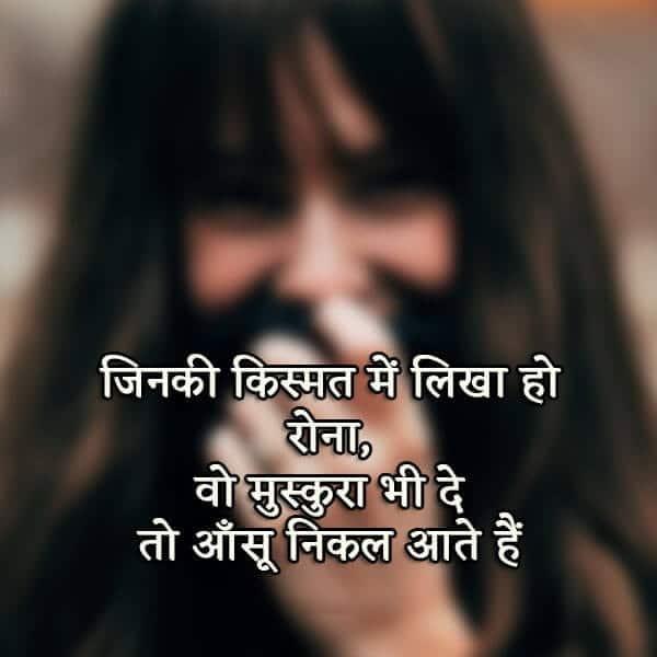 टूटे दिल की शायरी, दर्द शायरी लव, इश्क का दर्द शायरी, प्यार का दर्द शायरी इन हिंदी, 2 लाइन दर्द शायरी