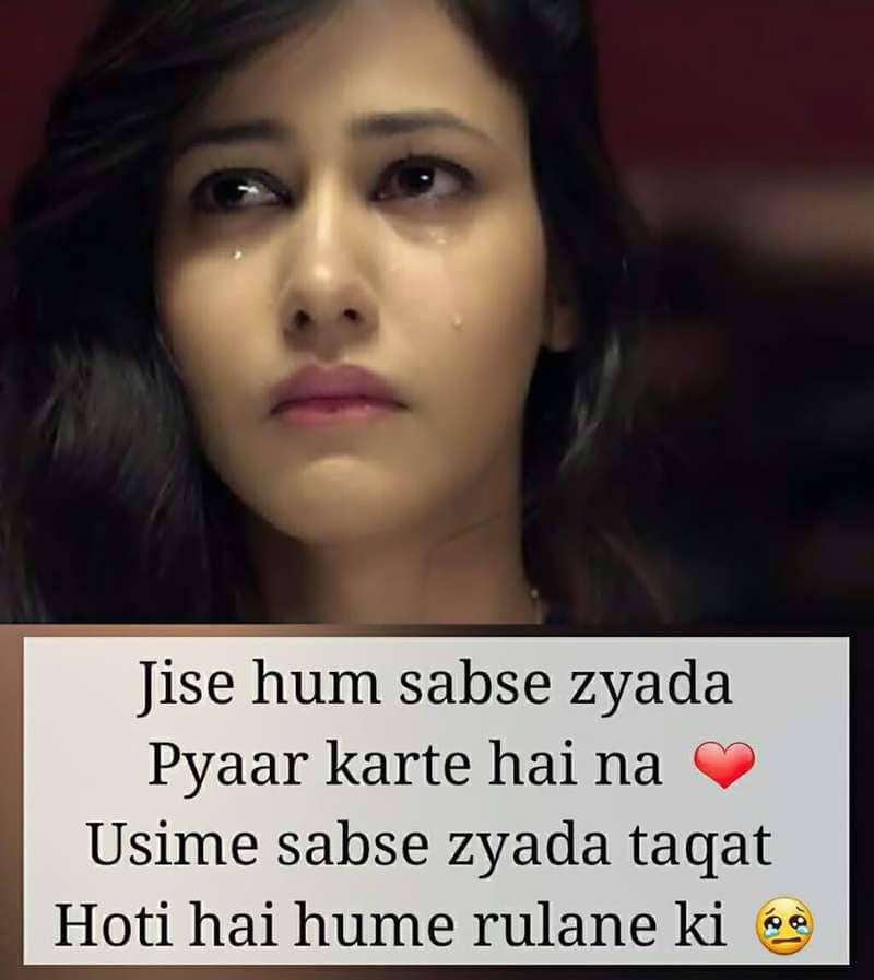 Sad shayari wallpaper, very sad 2 line shayari, very heart touching sad quotes in hindi, sad shayari wallpapers