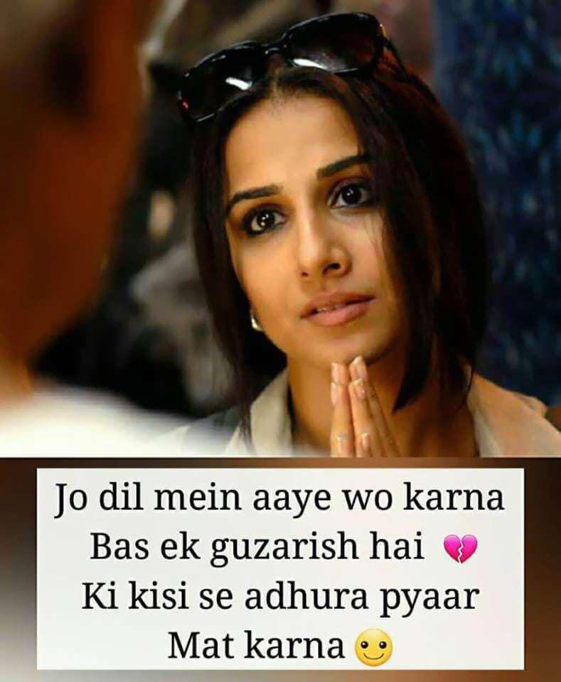 shayari dard bhari, breakup status, latest shayari in hindi, sad status for whatsapp, Sad quotes in hindi about life, shero shayari love sad, heart touching sad lines in hindi