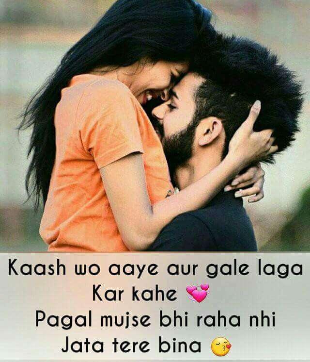 status for boys, cool status, whatsapp hindi status, love whatsapp status, best line for love in hindi, true love shayari, sweet love sms in hindi, romantic love shayari in hindi, love status line in hindi