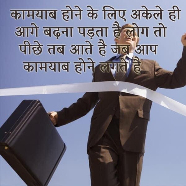 hindi suvichar image, suvichar image in hindi, suvichar in hindi wallpaper, Acha suvichar hf status, gyani duniya suvichar in hindi with images