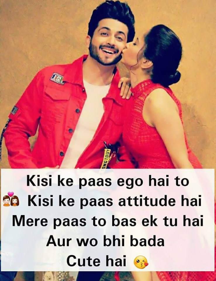 tareef shayari, whatsapp shayari, true love shayari, love shayari image, love shayari wallpaper, Love Shayari In Hindi, Romantic shayari in Hindi with images for girlfriend