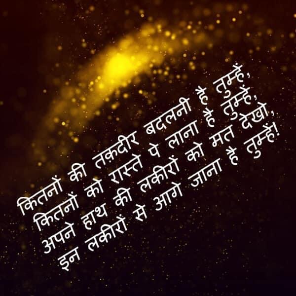 suvichar image, latest suvichar in hindi, anmol suvichar image, Suvichar