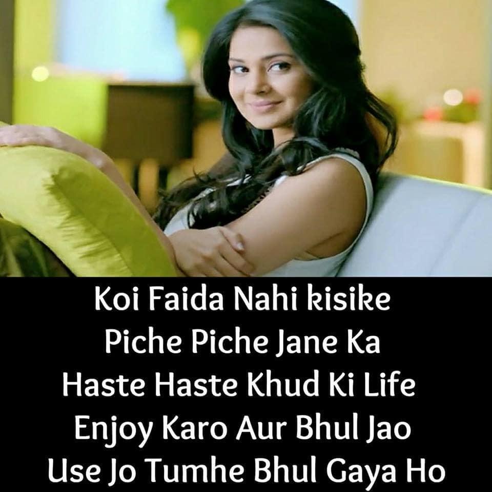 attitude shayari, girly attitude status in hindi, nakhre status in hindi, stylish status in hindi, attitude status for girls, royal attitude status in hindi