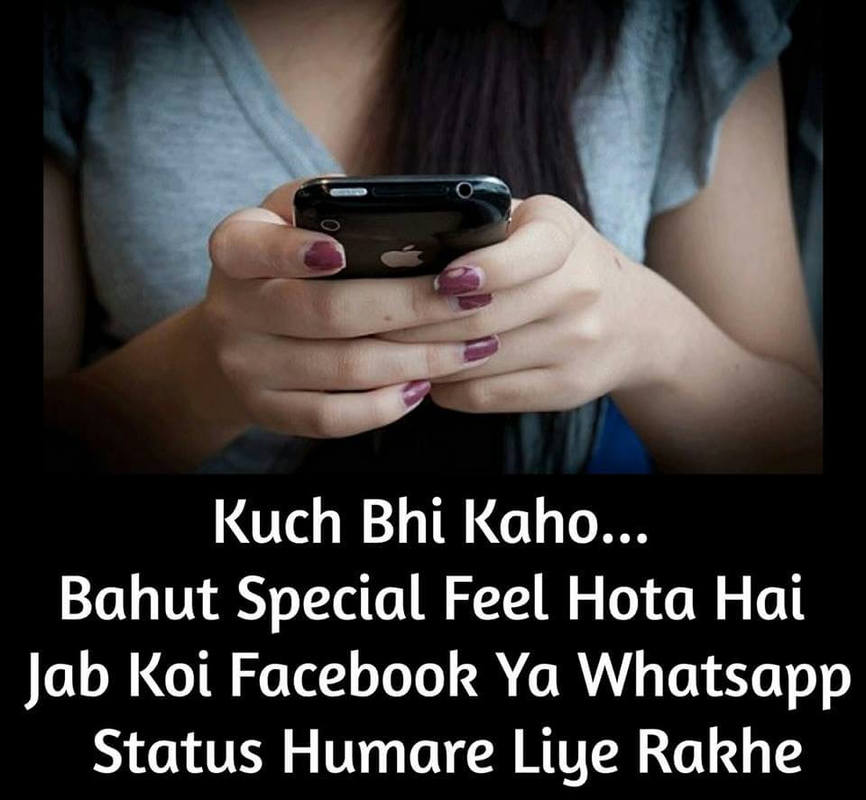 Cool Stylish Romantic Status for Girls, Best Girly Status in Hindi, Cool Stylish Romantic Status for Girls, Best attitude girl images