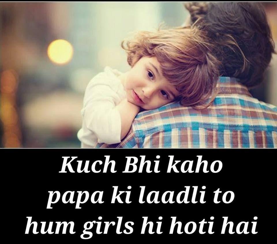 shayari for girls, best attitude lines, attitude smile status, best attitude quotes images in hindi, girls attitude pics, girls attitude images, girly attitude status in hindi, Attitude Status For Girls, Girly Attitude Quotes