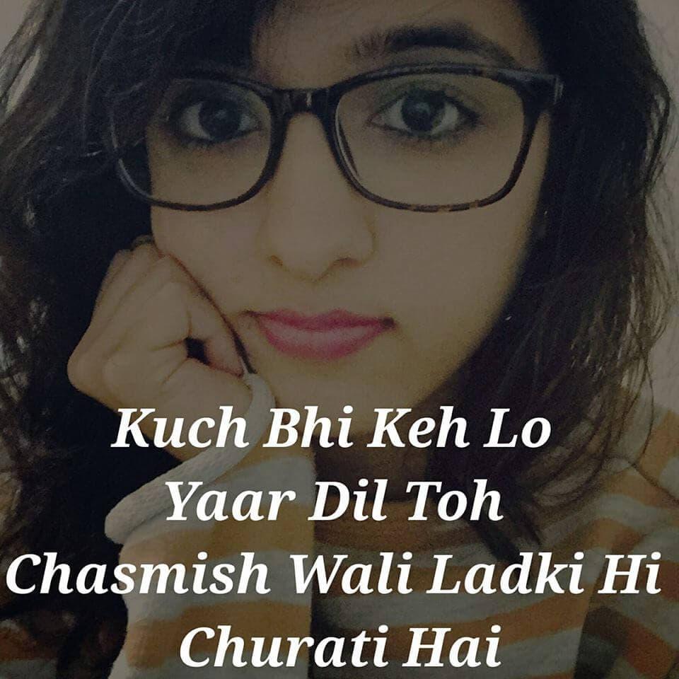 best attitude status images, Attitude Captions for Instagram & Fb dp, attitude status for girl in hindi for instagram, whatsapp status for girl attitude in hindi, girly attitude status in hindi