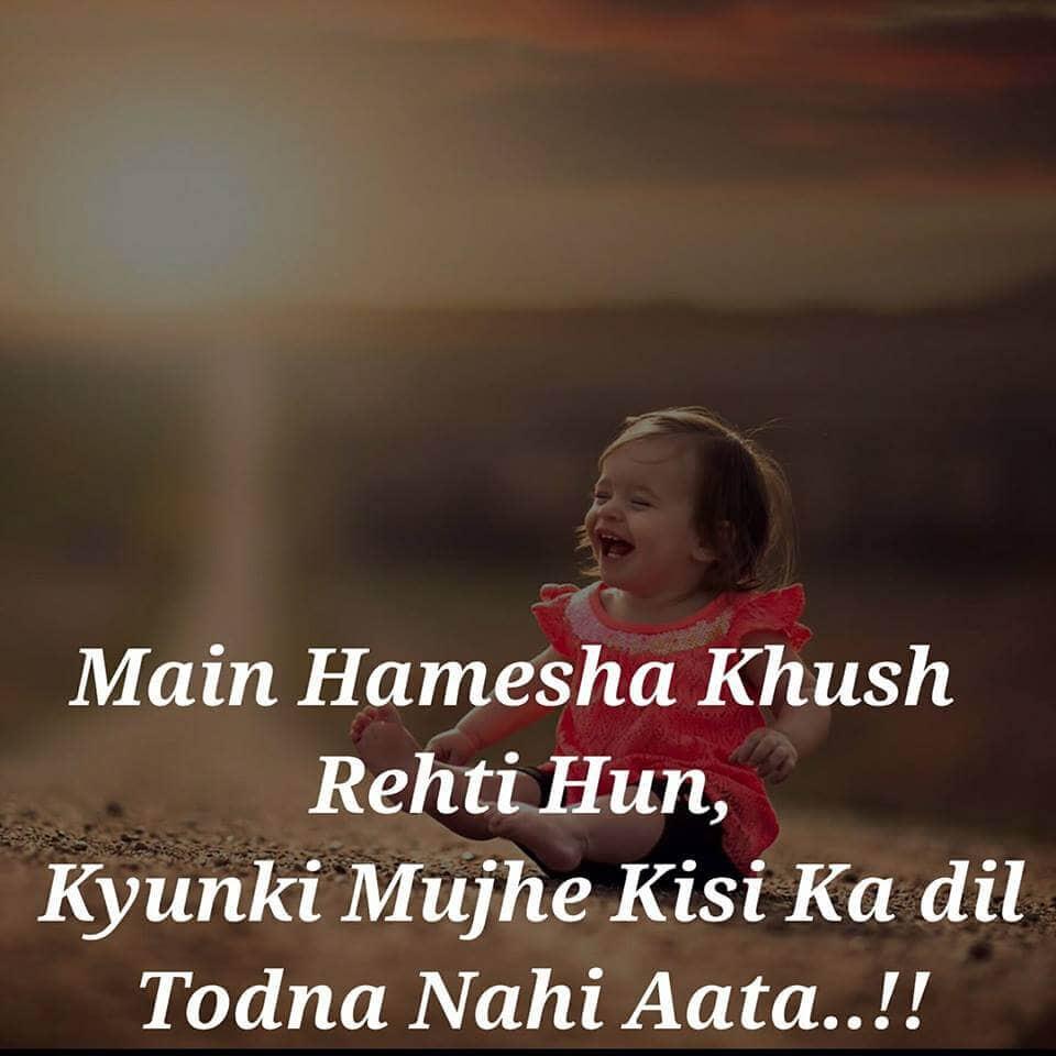 attitude lines, smile attitude status, best attitude lines, whatsapp status for girl attitude in hindi, girly attitude status in hindi