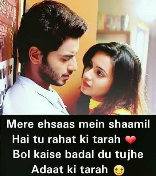 shayari 2019, true love quotes in hindi, love shayari in hindi for girlfriend, true love shayari, love shayari image, love shayari wallpaper