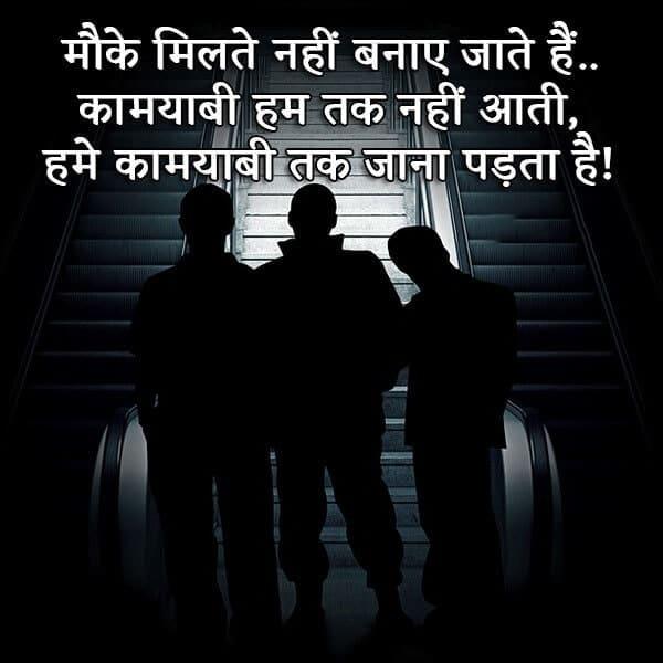 sad suvichar hindi line, sanskar suvichar, suvichar image love, suvichar in hindi images hd