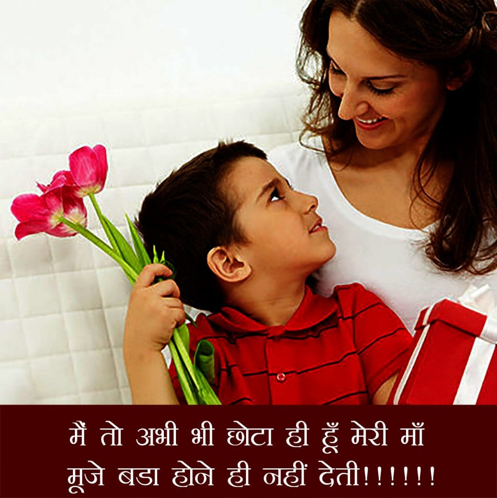 Mothers day inspirational quotes, mothers day quotes from son, Mother's Day Status Lines