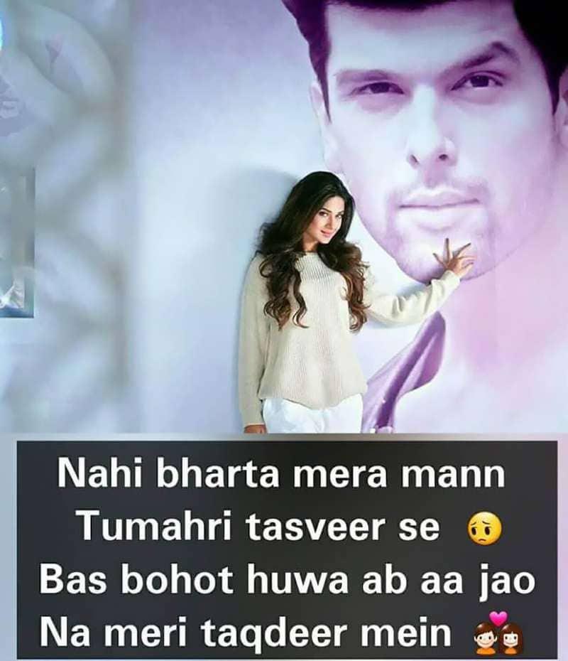whatsapp shayari, dil love shayari, beautiful hindi love shayari, love shayari in hindi for girlfriend, love shayari in hindi for boyfriend, true love shayari