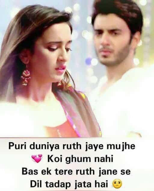 best line for love in hindi, true love shayari, sweet love sms in hindi, romantic love shayari in hindi, love status line in hindi, love shayari 2 line, 2 line love shayri