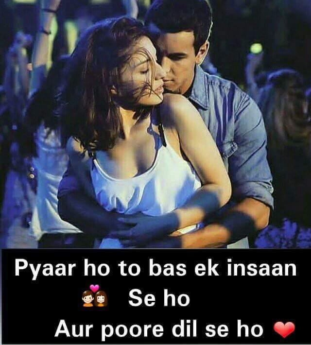 whatsapp hindi status, hindi whatsapp status, status hindi, love lines in hind, 2 line love shayari, love quotes hindi, love shayari in hindi for girlfriend, 2 line love status