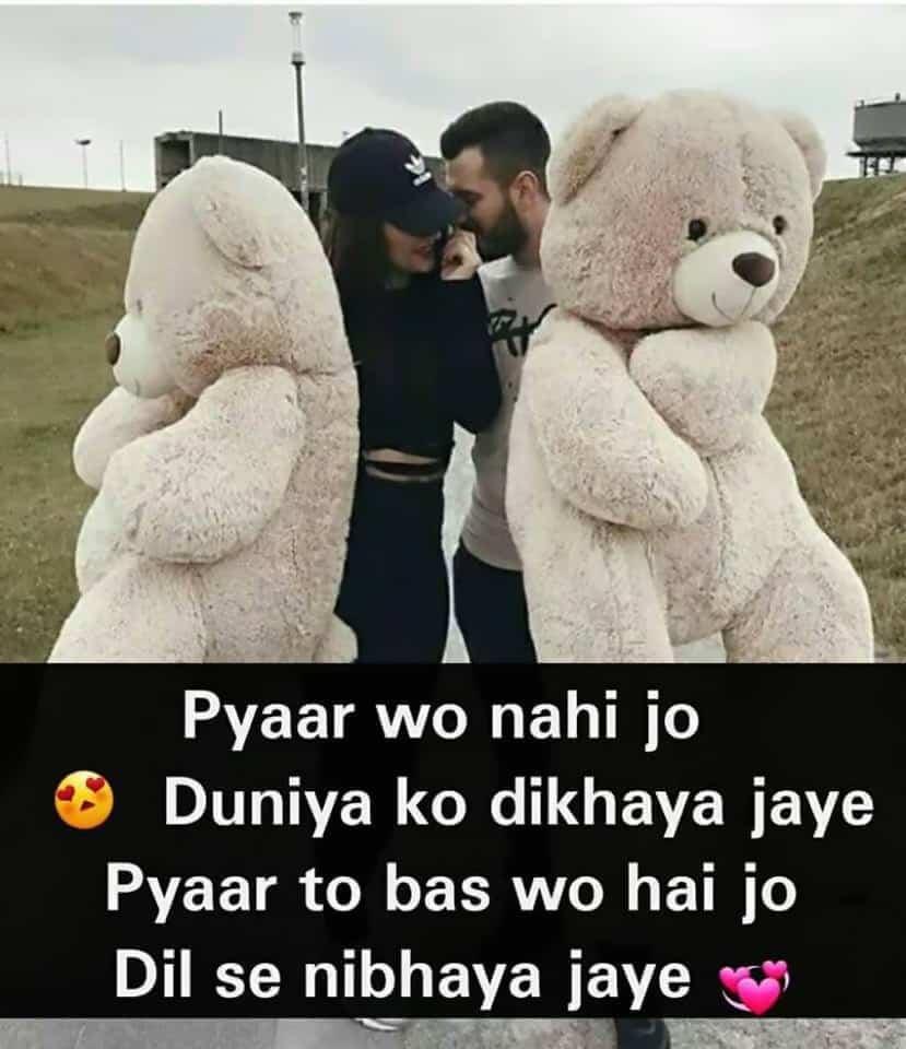 शायरी हिंदी, dil love shayari, beautiful hindi love shayari, love shayari in hindi for girlfriend, love shayari in hindi for boyfriend