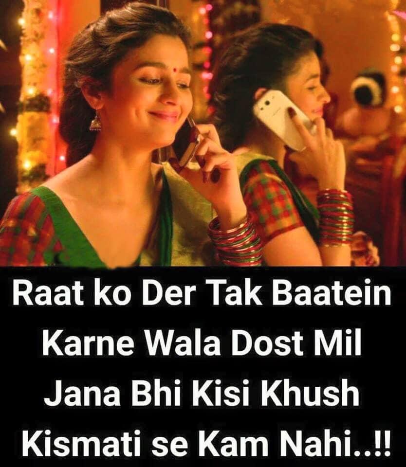 Status for Girls, Cute and Stylish Girly Status, Cool Stylish Romantic Status for Girls, Best Girly Status in Hindi, Cool Stylish Romantic Status for Girls, Best attitude girl images