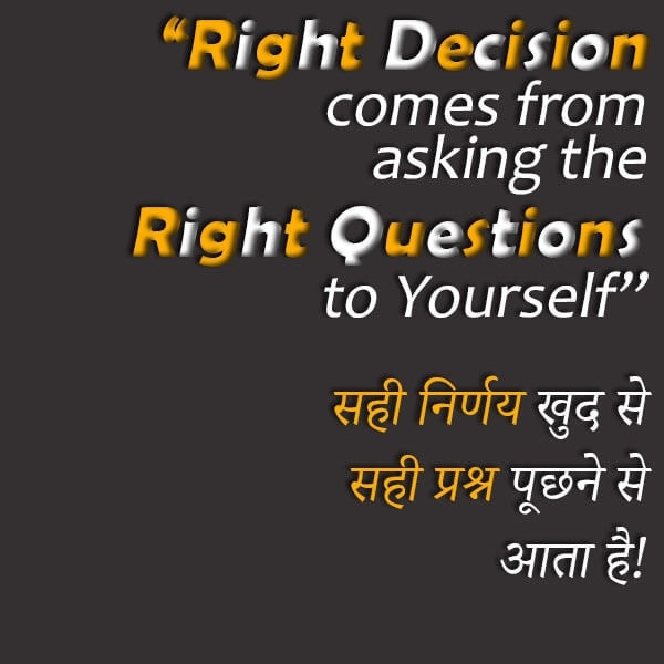 hindi suvichar on life, hindi suvichar on life sms, life se related status suvichar image, status suvichar, very emotional suvichar, 10 suvichar in hindi