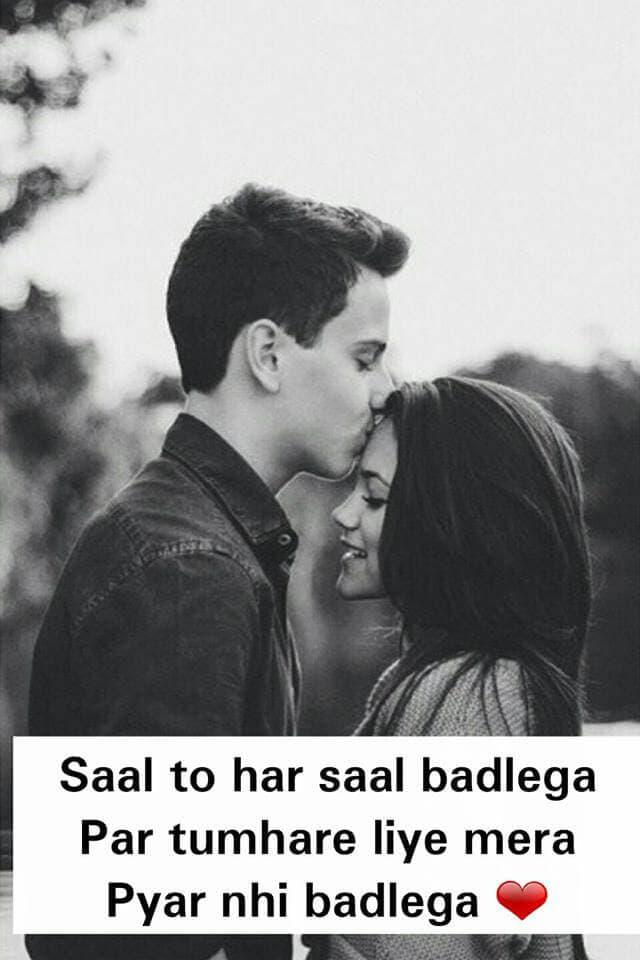 Saal To Har Saal Badlega